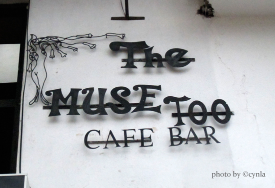 Peru signs and lettering, Muse Cafe | Photo by Cynla